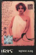Iris - Mătase Albă (Cass;Album)