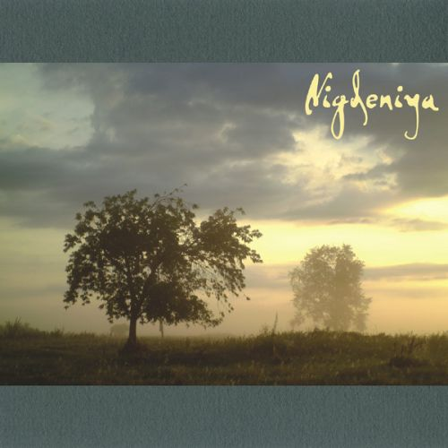 Nigdeniya - Nigdeniya (CDr, Album, Ltd)