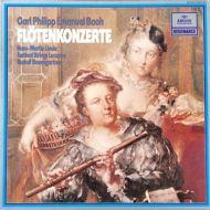 Carl Philipp Emanuel Bach;Hans-Martin Linde;Rudolf Baumgartner;Festival Strings Lucerne - Flötenkonzerte (LP)