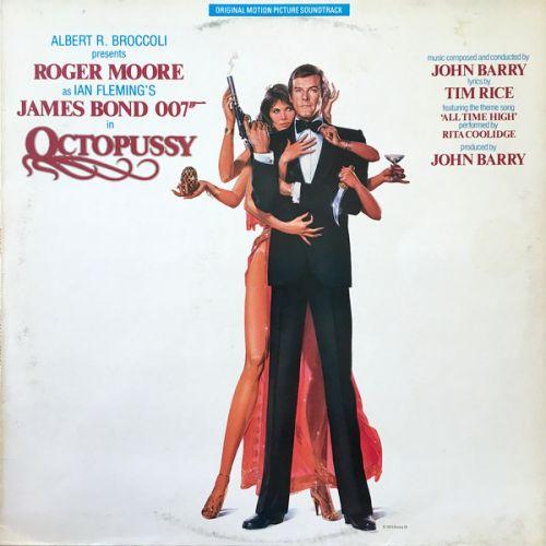 John Barry - Octopussy (Original Motion Picture Soundtrack) (LP;Album)